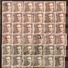 Sellos: LOTE 50 SELLOS JUAN CARLOS I (456). Lote 288650573
