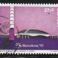 Sellos: EDIFIL Nº 3215/7, JJUEGOS OLIMPICOS BARCELONA 1992, ESTADIOS, USADO EN TIRA. Lote 288695068