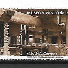 Sellos: MUSEO DEL VINO, DE VIVANCO. ESPAÑA. SELLO AÑO 2021. Lote 288717608