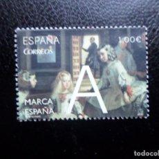 Sellos: -2014, MARCA ESPAÑA, LAS MENINAS, EDIFIL 4881. Lote 288731278