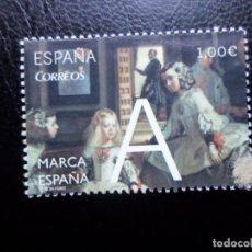 Sellos: -2014, MARCA ESPAÑA, LAS MENINAS, EDIFIL 4881. Lote 288731658