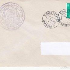 Sellos: CARTA CON DOS MATASELLOS DE RONCESVALLES (NAVARRA) 1981. Lote 288950133