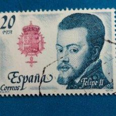Sellos: USADO. AÑO 1979. EDIFIL 2553. REYES DE ESPAÑA. CASA DE AUSTRIA - FELIPE II.. Lote 288966963