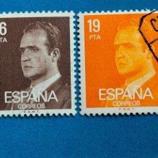 Sellos: USADO. AÑO 1980. EDIFIL 2558 Y 2559. S. M. DON JUAN CARLOS I. SERIE COMPLETA.. Lote 288968528