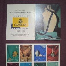 Sellos: SELLOS DE ESPAÑA AÑO 2004 N°4102C SERIE COMPLETA EN CARNET NUEVO. Lote 289022603
