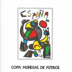 Sellos: SELLOS DE ESPAÑA AÑO 1982 DOCUMENTO FILATELICO ESPAÑA´82. Lote 289430228