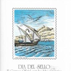 Sellos: SELLOS DE ESPAÑA AÑO 1982 DOCUMENTO FILATELICO EXFILNA´82. Lote 289433188