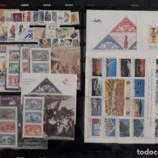 Sellos: AÑO COMPLETO ESPAÑA 1992 EDIFIL 3152 ** A 3236 ** CON HB Y PLIEGOS. Lote 289556813
