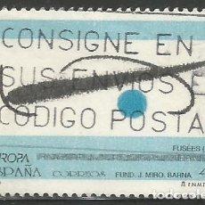 Sellos: ESPAÑA 1993 - 45 PESETAS - SERIE EUROPA - EDIFIL 3250 - USADO. Lote 289584018