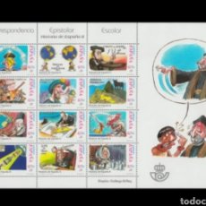 Selos: ESPAÑA, MINIPLIEGO N°76 MNH** CORREO EPISTOLAR 2001 (FOTOGRAFÍA ESTÁNDAR). Lote 289700198