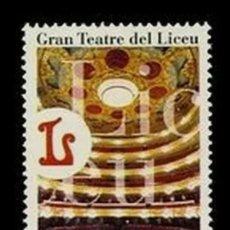 Sellos: ESPAÑA N°3791 MNH** GRAN TEATRO DEL LICEO, BARCELONA 2001 (FOTOGRAFÍA ESTÁNDAR). Lote 289701213