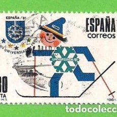 Sellos: ESPAÑA 1981 (2608) UNIVERSIADA 81 (USADO). Lote 289716148