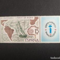 Sellos: ## ESPAÑA NUEVO 1977 ESPAMER 77 ##. Lote 289744738