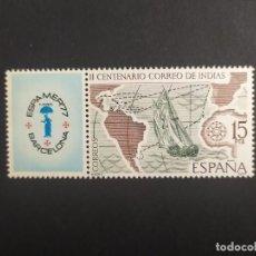 Sellos: ## ESPAÑA NUEVO 1977 ESPAMER 77 ##. Lote 289744853