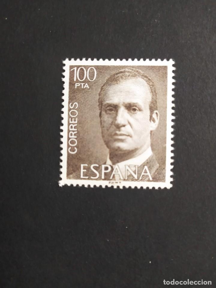 ## ESPAÑA NUEVO 1981 BASICA 100 PESETAS ## (Sellos - España - Juan Carlos I - Desde 1.975 a 1.985 - Nuevos)