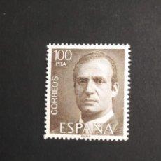 Sellos: ## ESPAÑA NUEVO 1981 BASICA 100 PESETAS ##. Lote 289746243