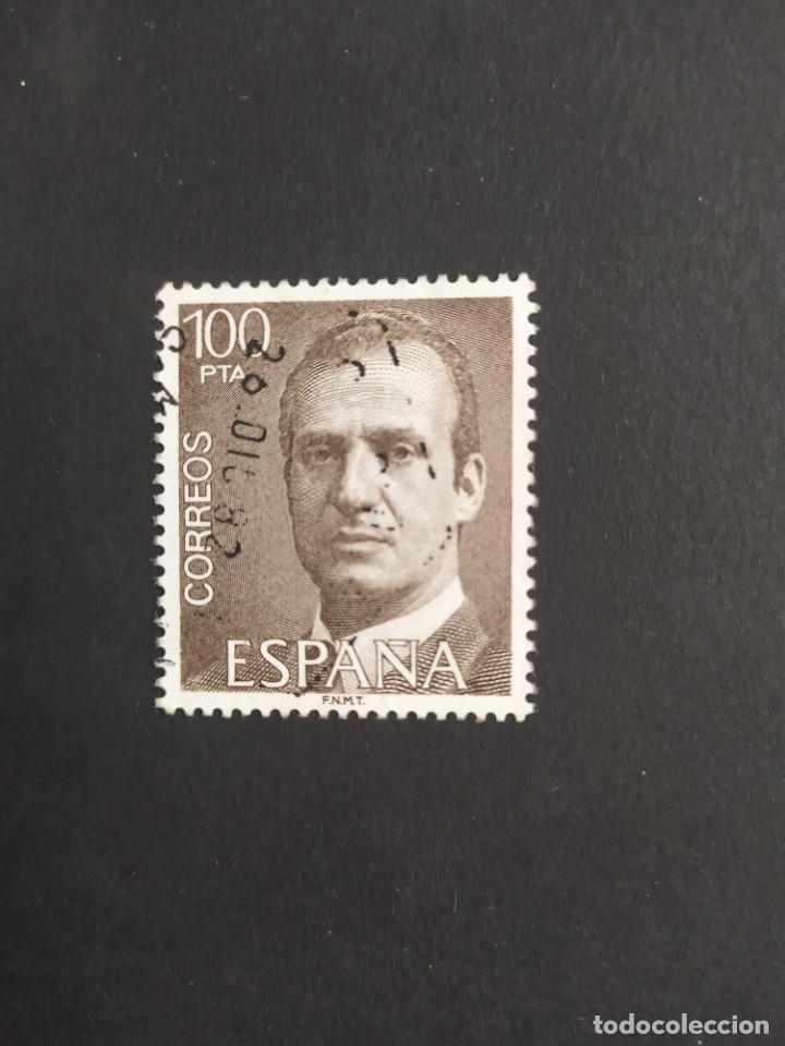 ## ESPAÑA USADO 1981 BASICA 100 PESETAS ## (Sellos - España - Juan Carlos I - Desde 1.975 a 1.985 - Usados)