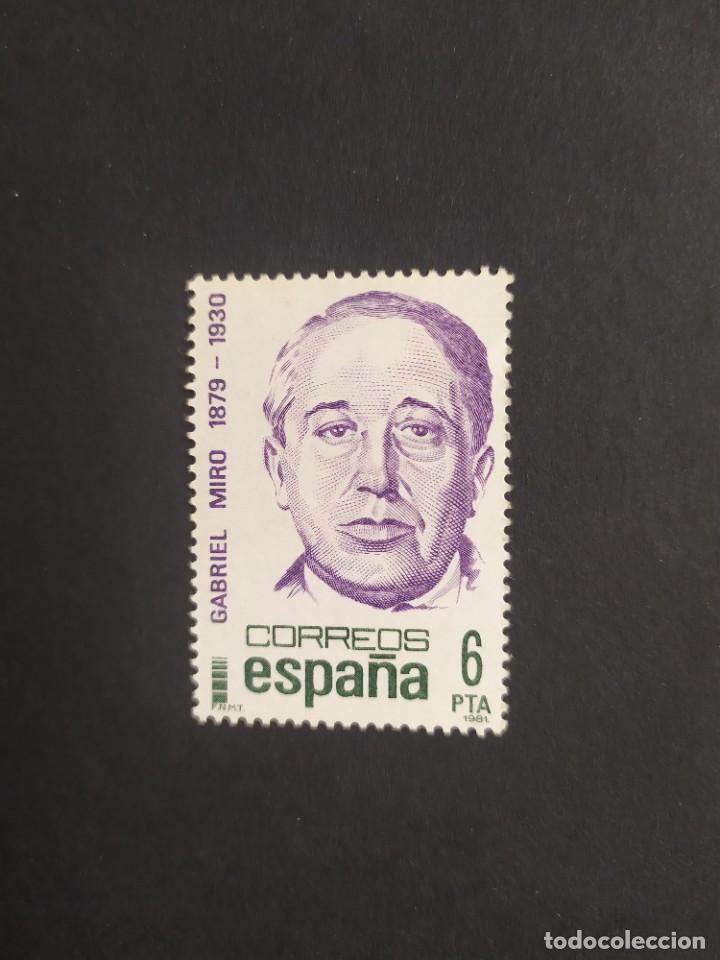## ESPAÑA NUEVO 1981 CENTENARIO ## (Sellos - España - Juan Carlos I - Desde 1.975 a 1.985 - Nuevos)