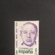 Sellos: ## ESPAÑA NUEVO 1981 CENTENARIO ##. Lote 289747893