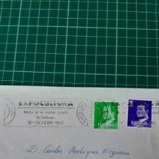 Sellos: 1884 BARCELONA EXPO CULTURA MOSTRA VITALITAT CULTURAL CATALUNYA. Lote 289783858