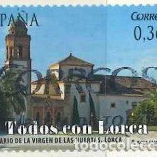 Sellos: ESPAÑA - AÑO 2012 - EDIFIL 4691 - TODOS CON LORCA - USADO. Lote 289860048