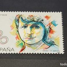 Sellos: SELLO ESPAÑA DE 1989.VARIEDAD CATALOGO FILABO 2989 K.NUEVAS SIN FIJASELLOS.LUJO. Lote 289887788