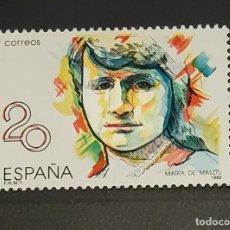 Sellos: SELLO ESPAÑA DE 1989.VARIEDAD CATALOGO FILABO 2989 J.NUEVAS SIN FIJASELLOS.LUJO. Lote 289888768