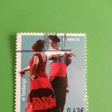 Sellos: SELLO ESPAÑA USADO 2009. Lote 290114123