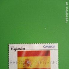 Sellos: SELLO ESPAÑA USADO 2009. Lote 290114283