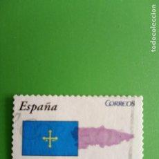 Sellos: SELLO ESPAÑA USADO 2009. Lote 290114343