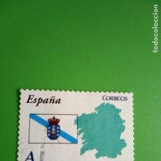 Sellos: SELLO ESPAÑA USADO 2009. Lote 290114533