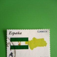 Sellos: SELLO ESPAÑA USADO 2009. Lote 290114593