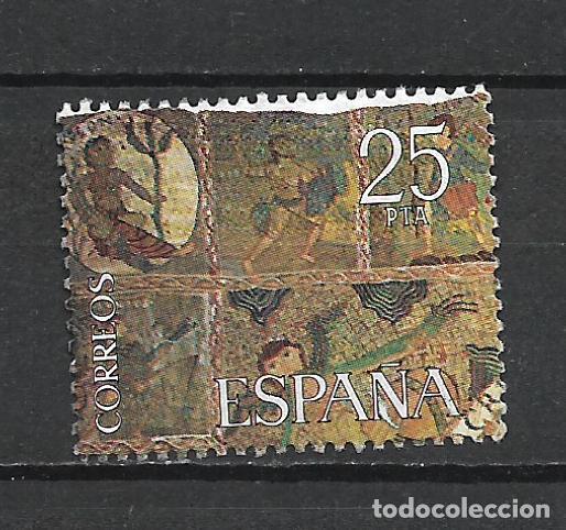 ESPAÑA 1980 SELLO USADO - 8/60 (Sellos - España - Juan Carlos I - Desde 1.975 a 1.985 - Usados)