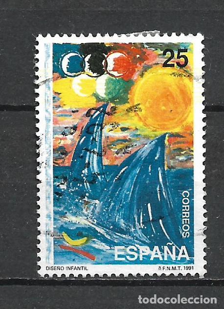 ESPAÑA 1991 SELLO USADO - 8/60 (Sellos - España - Juan Carlos I - Desde 1.975 a 1.985 - Usados)