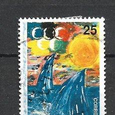 Sellos: ESPAÑA 1991 SELLO USADO - 8/60. Lote 290134643
