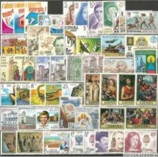 Selos: ESPAÑA, AÑO 1979 COMPLETO Y NUEVO MNH** (FOTOGRAFÍA ESTÁNDAR). Lote 290310318