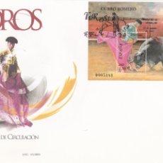 Sellos: SOBRE CON MATASELLOS PRIMER DIA DE DIA CURRO ROMERO Nº 3834. Lote 290565038