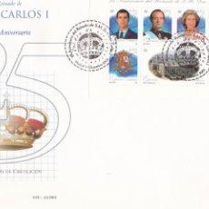 Sellos: SOBRE CON MATASELLOS PRIMER DIA 25 ANIVERSARIO REINADO DE JUAN CARLOS I Nº 3856. Lote 290566248
