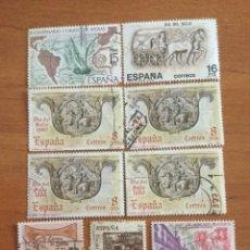 Sellos: ESPAÑA USADOS. 9 SELLOS, VARIOS. VER FOTOS. Lote 291433243