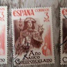 Sellos: ESPAÑA, 1976 AÑO SANTO COMPOSTELANO 3 SELLOS USADOS. Lote 291437338