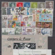 Selos: ESPAÑA, AÑO 1981 COMPLETO Y NUEVO MNH** (FOTOGRAFÍA ESTÁNDAR). Lote 291866033