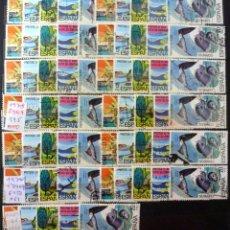 Sellos: SELLOS ESPAÑA 1978- FOTO 746 - Nº 2469 - LOTE 412, COMPLETA,USADO. Lote 292046288