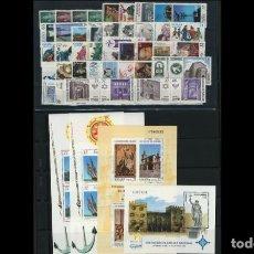 Sellos: ESPAÑA - AÑO COMPLETO AÑO 1997 - EDIFIL 3465/3524- MNH** - NUEVOS - VALOR CATALOGO 48€.. Lote 292257783