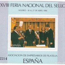 Selos: SELLOS ESPAÑA OFERTA HOJITAS CONGRESOS Y EXPOSICIONES. Lote 292325073
