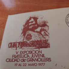 Sellos: CARTA FILATELIA EXPOSICIÓN 1977. Lote 292358808