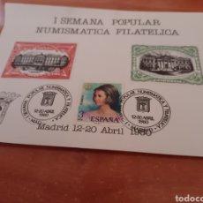 Sellos: CARTA DE FILATELIA 1980. Lote 292360013