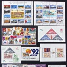Francobolli: SELLOS ESPAÑA OFERTA AÑO 1992 COMPLETO EN NUEVO. Lote 293494813