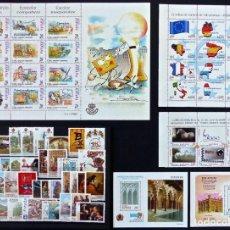 Sellos: SELLOS ESPAÑA OFERTA AÑO 1999 COMPLETO EN NUEVO CON 1/2 PLIEGO DE CABALLOS. Lote 293496068
