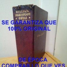 Sellos: SHAKESPEARE AGUILAR OBRAS ETERNAS COLECCION 1965 ILUSTRADO 2210 PGS U70. Lote 293664373