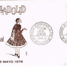 Sellos: 0985. CARTA VALLADOLID 1976. SEMANA INTERNACIONAL DEL CINE, CINEMA, FILM. Lote 293776223